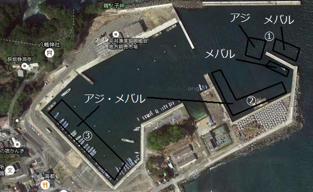 茨城県釣り情報【平潟港】アジ・メバル情報