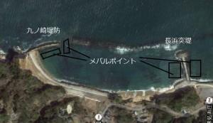 長浜突堤1