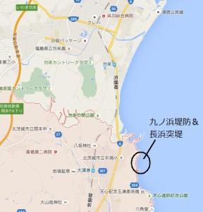 長浜突堤2