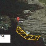 【クロダイのメッカ】千葉県 明鐘岬