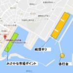 茨城釣りポイント【那珂湊港】1年中釣れる釣りポイント!!