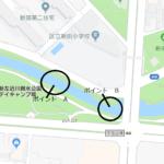 東京都の住宅街でテナガエビ釣り!!新左近川親水公園でファミリーフィッシング!