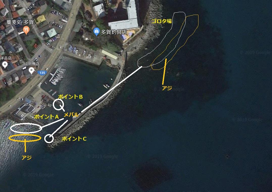 伊豆多賀港