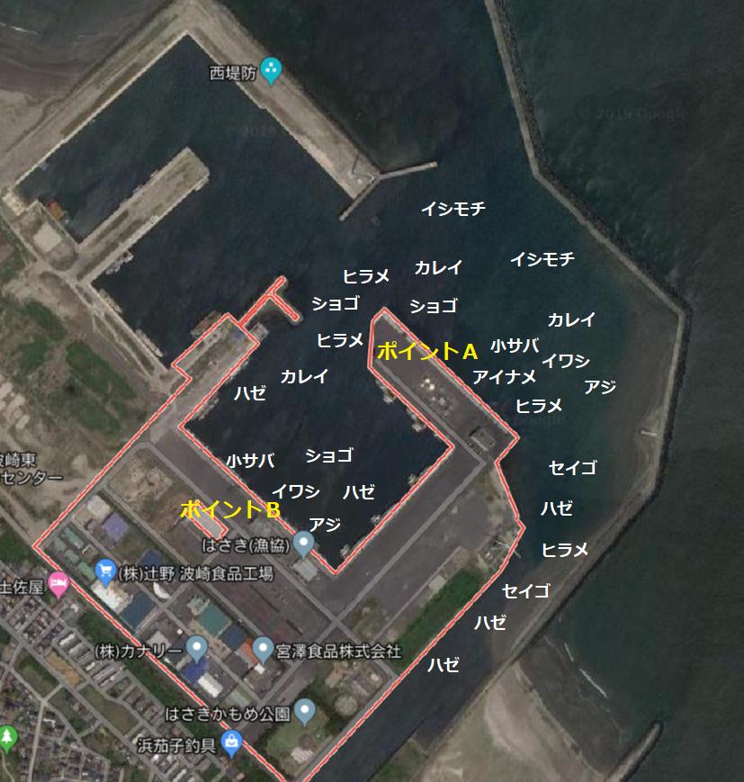 波崎新港1