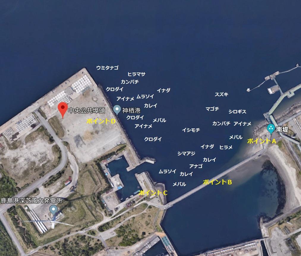 鹿島港東電1